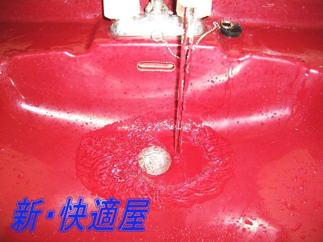 水道水を5分間程度流して仕上がりです。